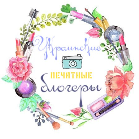 Ukrainian bloggers