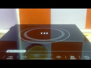 Независимый обзор  Самогонщик Тимофей. Индукционная плита iplate. Обзор индукционной плиты, для самогоноварения.
