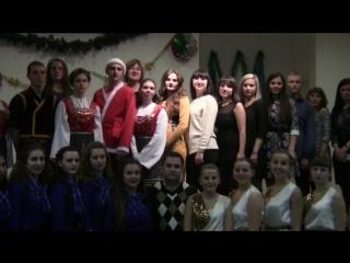 Новогодний Концерт 2016 Меотида