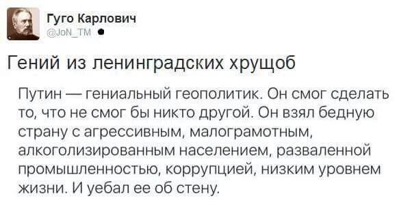 """80% крымских дорог не соответствуют стандартам, - """"прокурор Крыма"""" Поклонская - Цензор.НЕТ 1252"""