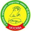 ЦССВ Школа циркового искусства имени Ю.В.Никулин