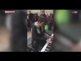 Опоздавший на поезд музыкант прославился, сыграв на пианино на вокзале (Играет Великолепно)