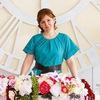 Свадебная школа Ural Wedding School