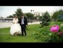 Свадебный клип.Начало садебного фильма.