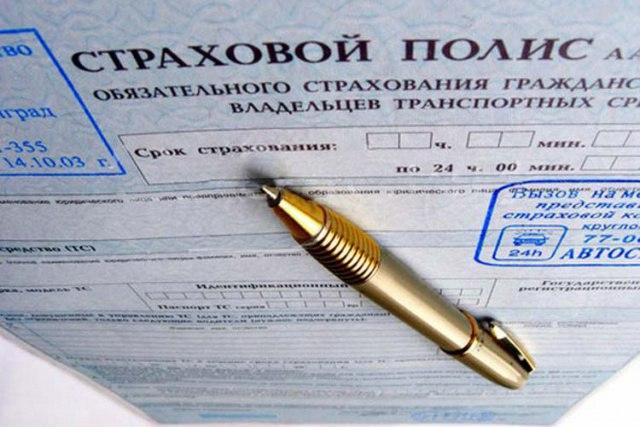 Россияне теперь могут отказаться от навязанных страховок