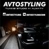 AVTOSTYLING