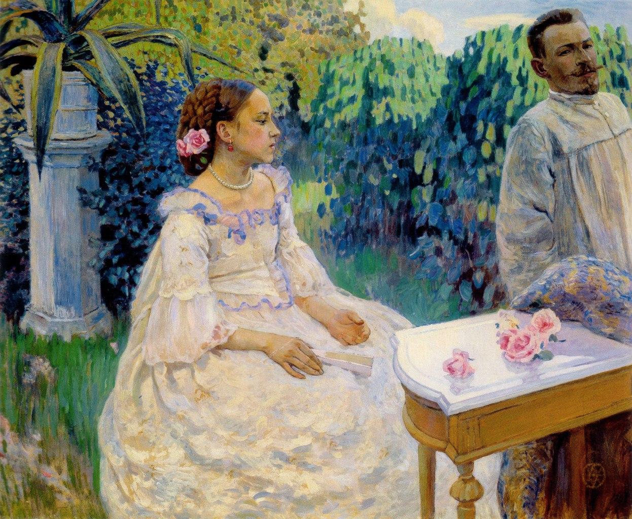 Виктор Борисов-Мусатов 1870 – 1905 Автопортрет с сестрой, 1898 Государственный Русский музей, Санкт-Петербург