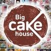 Десерты на заказ - Bigcakehouse - 924-28-70