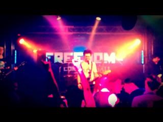 Г.М.О. - Чай, кофе (Live in Freedom, Пермь, 12.12.2015)