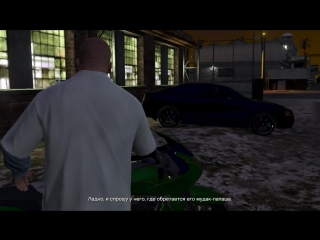 Прохождение Grand Theft Auto V (GTA 5) — Часть 70: Последний рывок [ФИНАЛ] (Хорошая концовка)