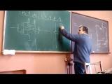 Ершов Р.Д. Инструкция по выживанию на цыфре. Ч2