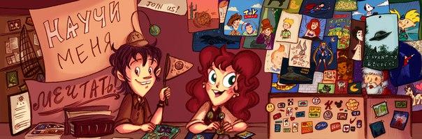 «Пинки И Брейн» — 1995 - 1998