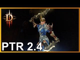 Diablo 3: компоновка группы и новый монах-хилер в патче 2.4