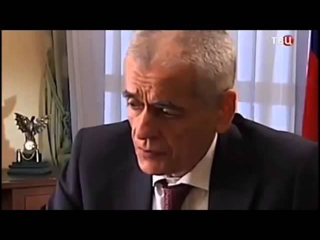 Шок! Онищенко сознался об опасности прививок!