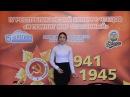 Мальвина Гогаева - Авд цухъхъайы