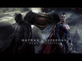 О кино - Бэтмен против Супермена: На заре справедливости (обзор без спойлеров)