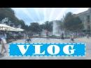 Vlog Гуляєм по Львову з Ірою