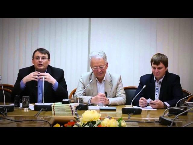д э н Валентин Катасонов о попытке В В Путина национализировать ЦБ РФ