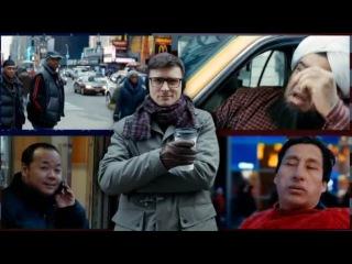 Сериал Как я стал русским • 1 сезон • 1 серия