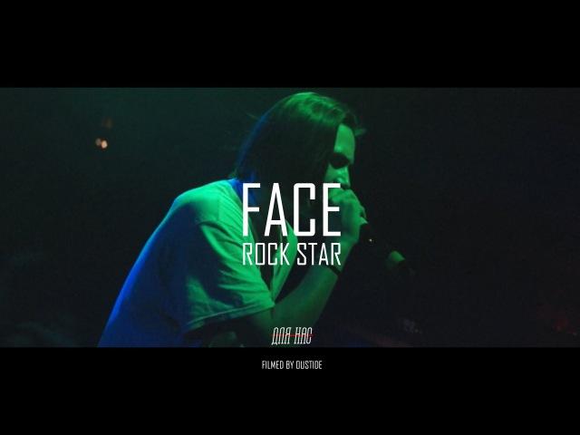 FACE - ROCK STAR