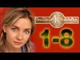 Уральская кружевница 1♥2♥3♥4♥5♥6♥7♥8