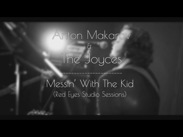 Anton Makarov The Joyces - Messin With The Kid (RES Sessions)