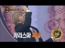 [Duet song festival] 듀엣가요제 - Heo Young-saeng, Best wild celebration!~ TVXQ - 'MIROTIC' 20160624