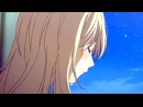Сердце не леденей...Грустный аниме клип
