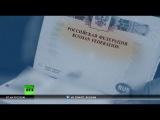 Расследование RT: журналисты пообщались с близкими российской семьи, примкнувшей к ИГ
