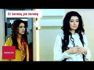 Er bermoq jon bermoq (o'zbek film) | Эр бермок жон бермок (узбекфильм)