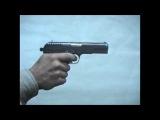 Стрельба из пистолета Токарева (ТТ)