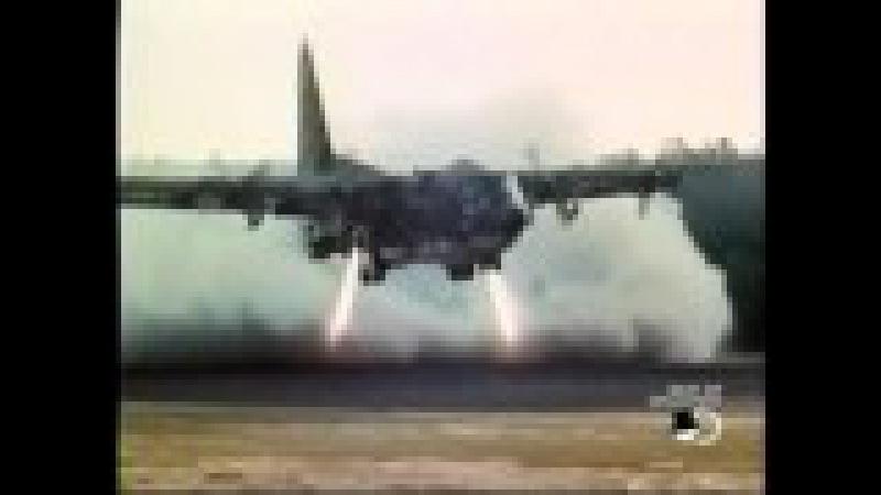 C-130 YMC-130H Lockheed Hercules flight test accident crash