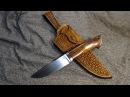 Нож ручной работы: Arizona camper 4. 20cv