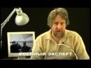 История России XX век Серия 3 Варяг