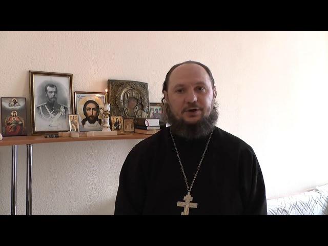 Иеромонах Лонгин (Сущик) о предательстве Христа