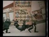 Симфоническая сказка С.С. Прокофьева