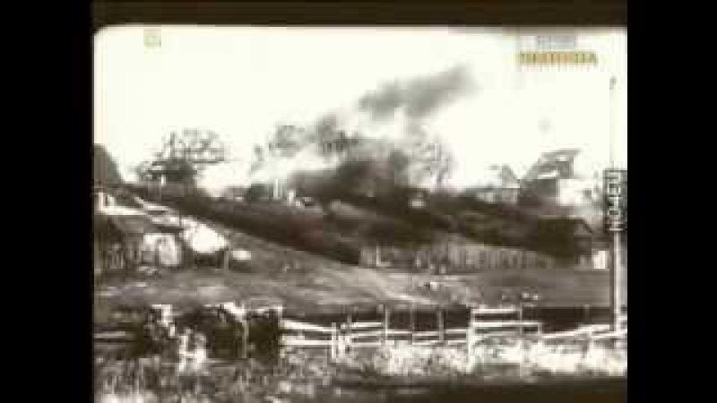 27 Wołyńska Dywizja Piechoty AK Z Archiwum IPN