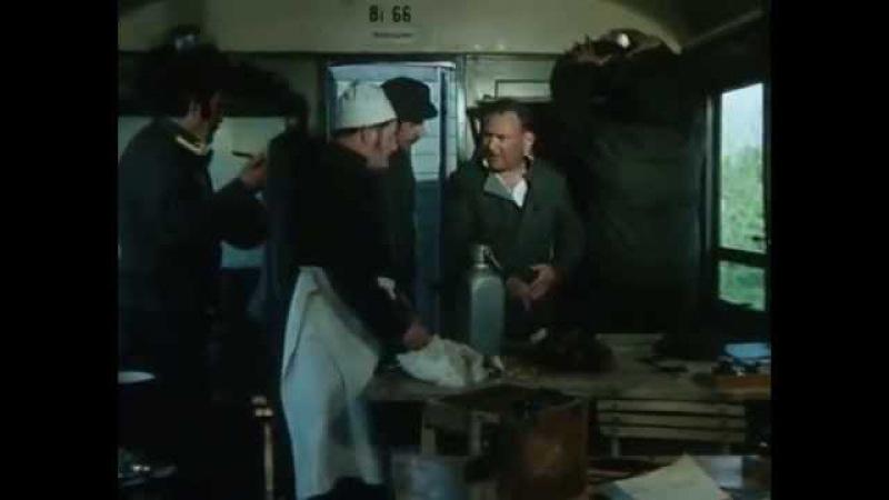 Похождение бравого солдата Швейка 5 серия(ФРГ-Австрия 1972)