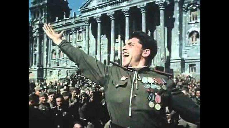 Падение Берлина (1945)