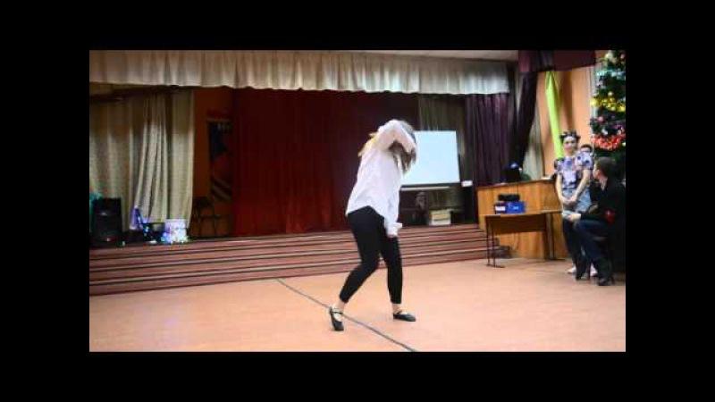 Новогодняя дискотека 2015 в лицее №104.Танец Светы Бычковой(11Б)