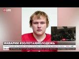 ДТП Сын экс-министра спорта РФ Антон Иванюженков на BMW X6 врезался в остановку с людьми Подольск