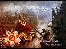 Черные Береты Бессмертный полк