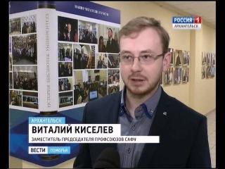 Экс-министр финансов России - Алексей Кудрин преподал студентам урок финансовой грамотности