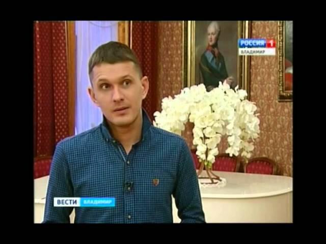 Жители Владимирской области присоединяются ко всероссийской акции Война и мир....
