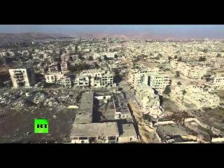 Эксклюзивное видео из пригорода Дамаска, где проходят бои между сирийской армией и террористами