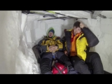 Перевал Дятлова #5. Ночевка в укрытии из снежных блоков.