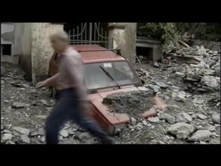 Чрезвычайные ситуации природного и техногенного характера (учебный фильм)