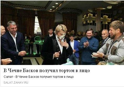 """Навальный : """"Какие-то клоуны зафигачили в меня два торта"""" - Цензор.НЕТ 9800"""