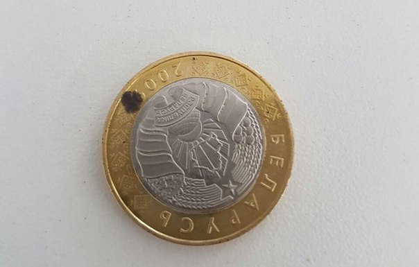 Можно ли обменять испорченные монеты на новые? Ответ от Нацбанка