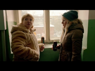 Страна ОЗ (трейлер / премьера РФ: 3 декабря 2015) 2015,комедия,Россия,18+